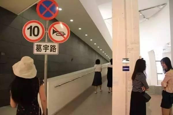 《葛宇路》可能是中国最好的行为艺术作品