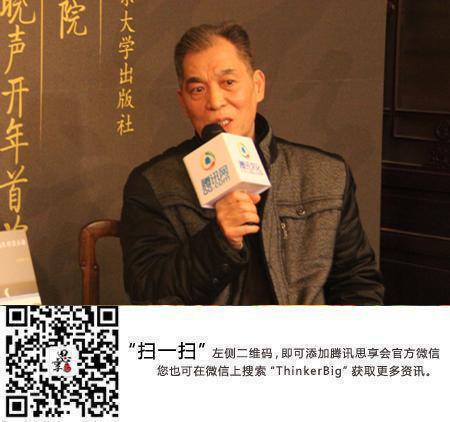 """梁晓声:中国应该补上""""好人文化"""""""