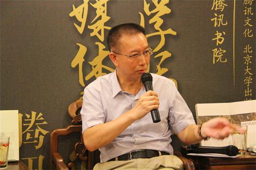 陈晓明对谈李洱:网络文学是中国特色文学现象