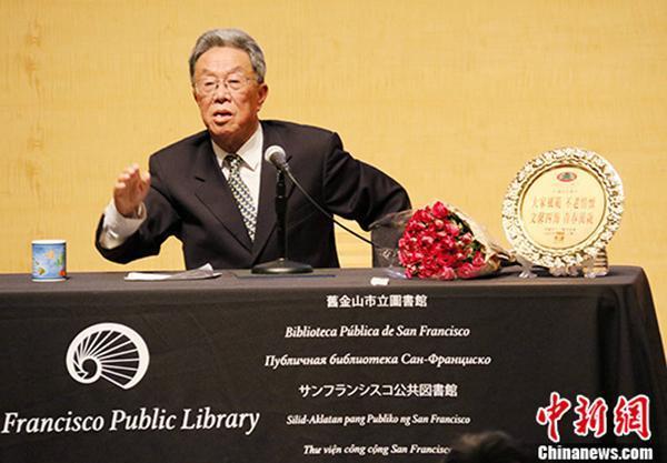 王蒙谈文化自信:中华文化传统是以天下为己任的传统