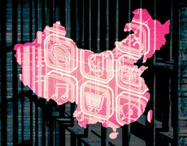 许煜:在当下的危机中重新思考中国的技术思想