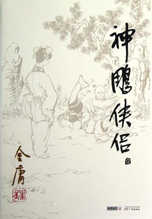 【阅独】文学作品中的粽子记忆