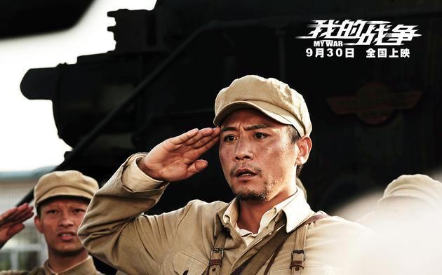 【文化观察】为什么说《我的战争》宣传片是猪队友?