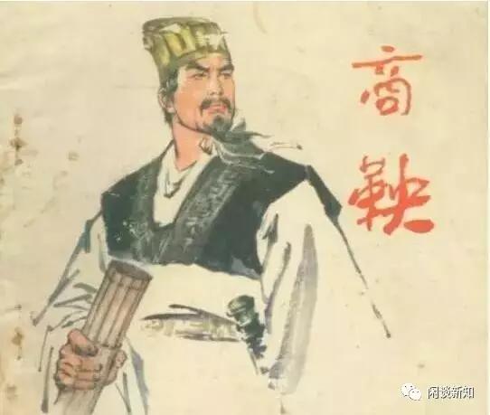 赵成根:中国行政智慧以致于为之骄傲的就是官僚制