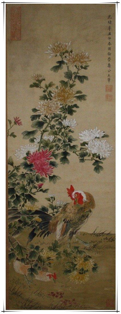 荣寿公主 绘《菊花双鸡》