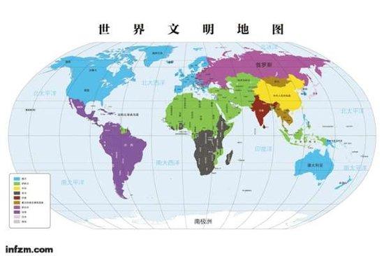 易中天版世界文明图(南方周末资料图)