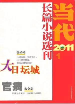 徐皓峰:1987年的武侠