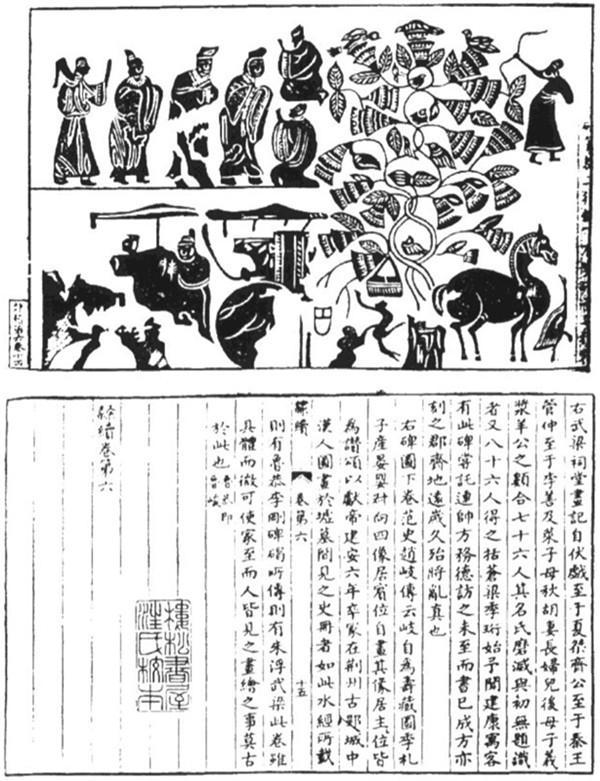 """中国石雕在现代知识体系下的""""点石成金"""""""