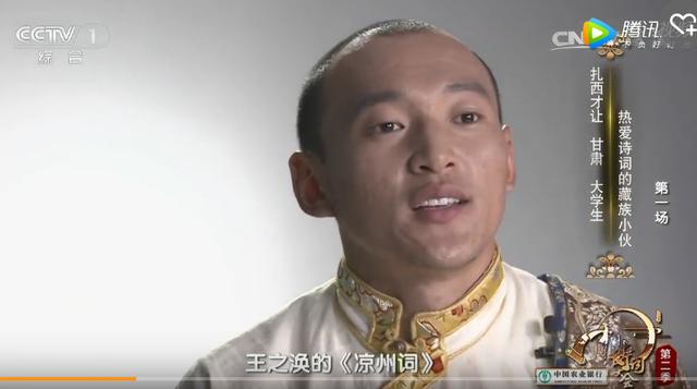 【文化观察】《中国诗词大会》虽好,复兴传统文化才刚上路