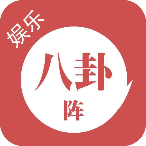 娱乐资讯_娱乐新闻成为八卦主要内容.(图源网络)