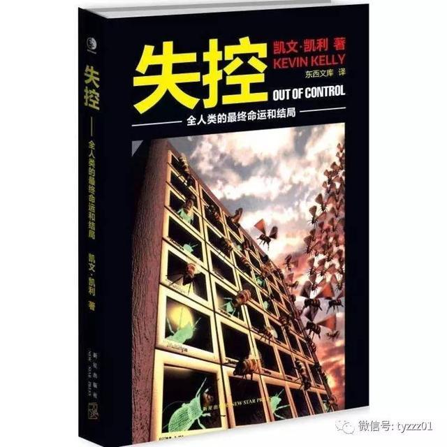 韩少功:高科技时代里文学的处境与可能
