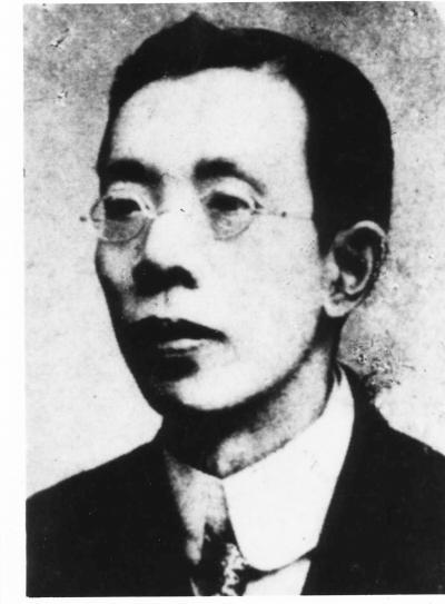 近代中国女权启蒙之父金天翮