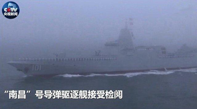 """055导弹驱逐舰""""南昌""""舰"""