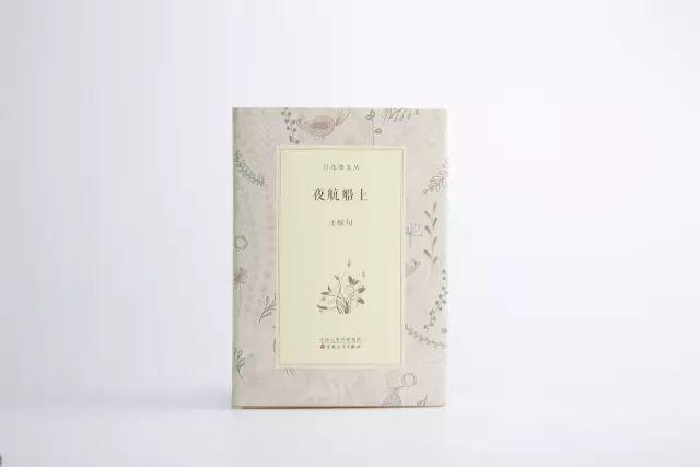 揭秘鲁迅先生的中文藏书∣鲁迅逝世81周年纪念