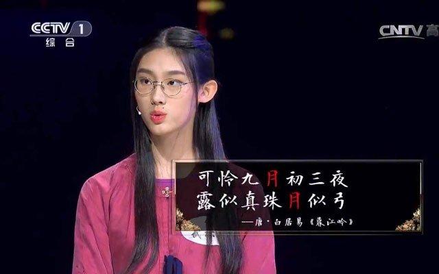 """新闻图:因""""中国诗词大会""""而走红网络的高中生武亦姝"""