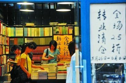 国人不爱读书,砸再多钱扶持书店也没用