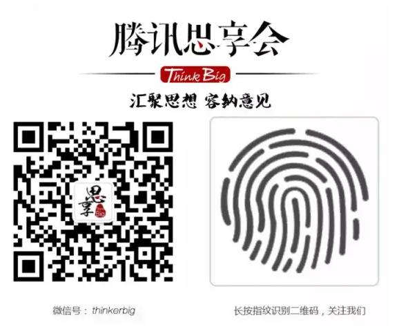 陈志武:儒家文化限制了金融市场的发展