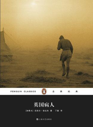 正巧相逢的陌生人——翁达杰的小说该怎么读