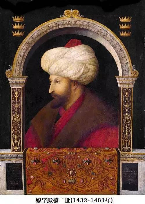 看着奥斯曼帝国渐渐远去的身影,今天我们谈论它什么