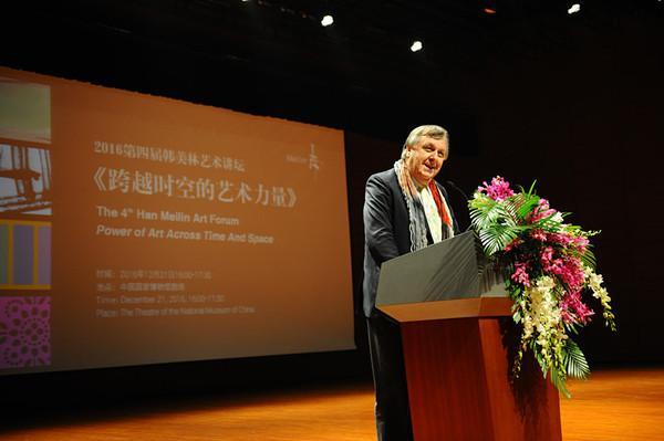 """""""美林的世界·韩美林八十大展""""在国家博物馆开幕"""