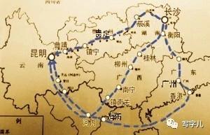 我想徒步一条1600公里的老路,80年前西南联大师生走过的那条