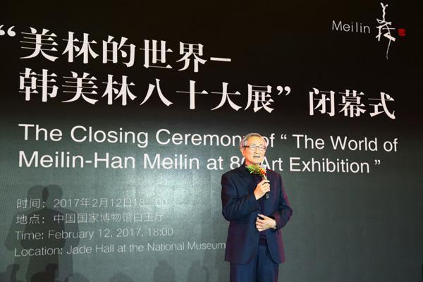 """韩美林在""""八十大展""""闭幕式上宣布:下一站,巴黎"""