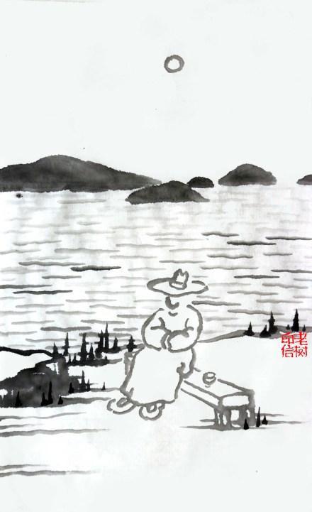 冯唐:人在江湖不能太干净