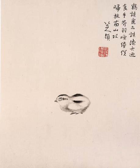 八大山人《山水花鸟册》之二:《雏鸡图》。