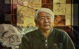 栾保群谈中国古代的幽冥文化