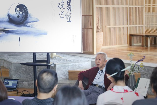 流沙河先生,图片提供:麓客学社·钟鸣翔