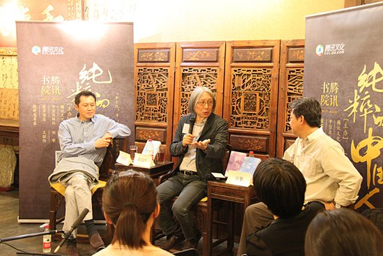 """純粹的中國人:""""本土化""""與""""國際化""""的中國式碰撞"""
