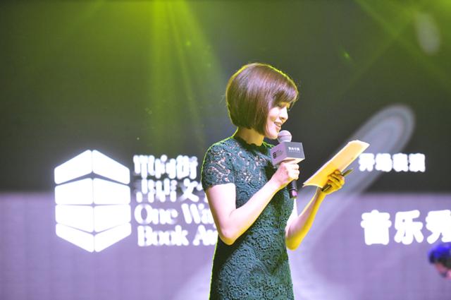 第三届单向街·书店文学奖揭晓,选出2017年最受瞩目的新声音