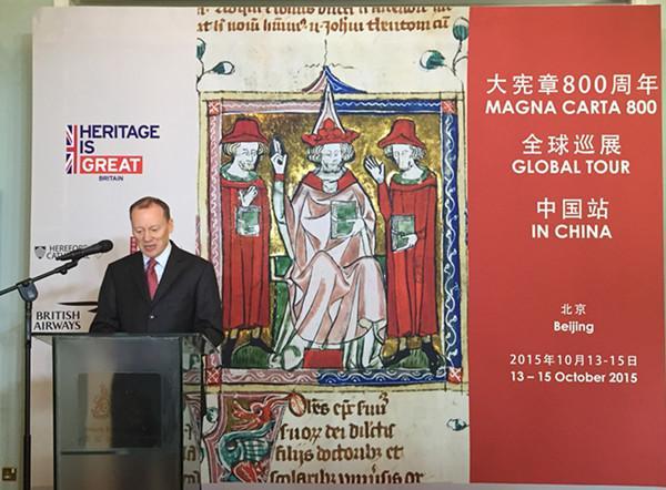800岁英国《大宪章》亮相中国