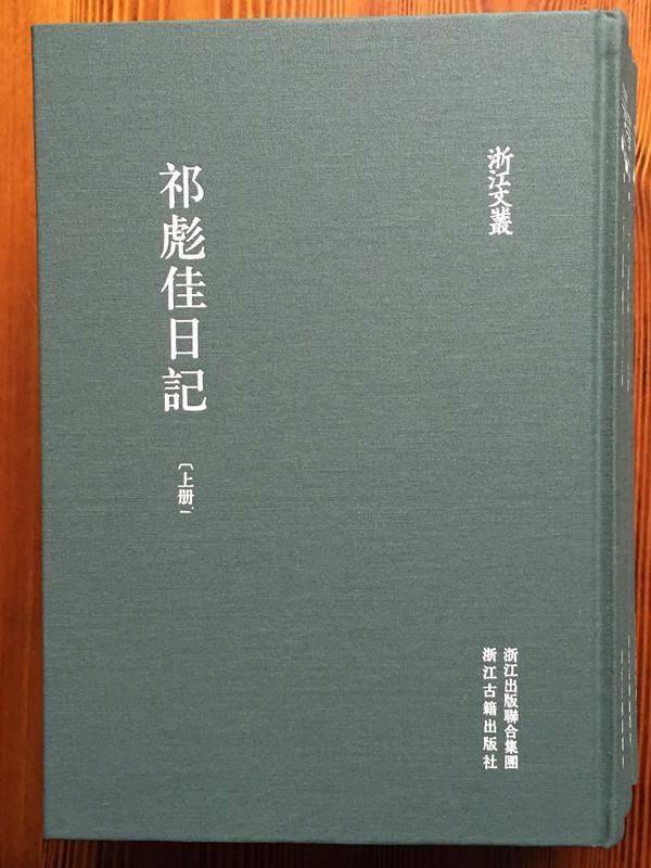 """祁彪佳与商景兰:当""""才子佳人""""遭逢明清鼎革"""