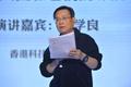 12月2日,腾讯思享会・2016冬季论坛在北京举行。