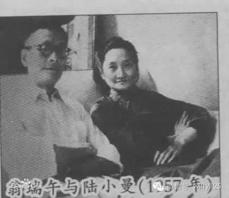 她曾是徐志摩的女人,段段婚姻都不平凡