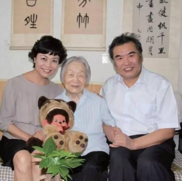 铁凝:我眼中的杨绛先生