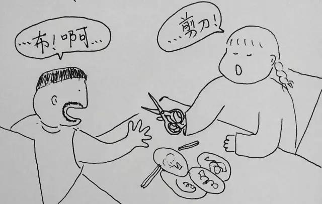 简笔画-郊县天王老田 每个人都能从我的漫画里找到自己的影子