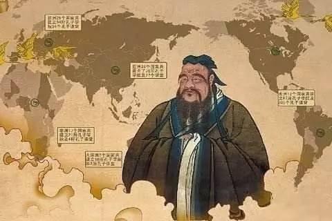 """关凯:中华文明为何能""""不死"""""""