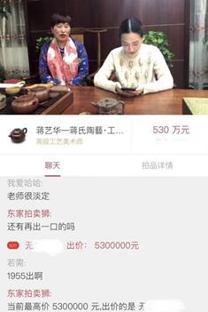 """""""一拍即合""""预展亮相上海 东家APP拍卖首次落地"""