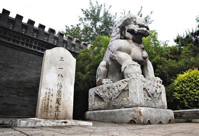 北京将摸底保护抗战遗迹
