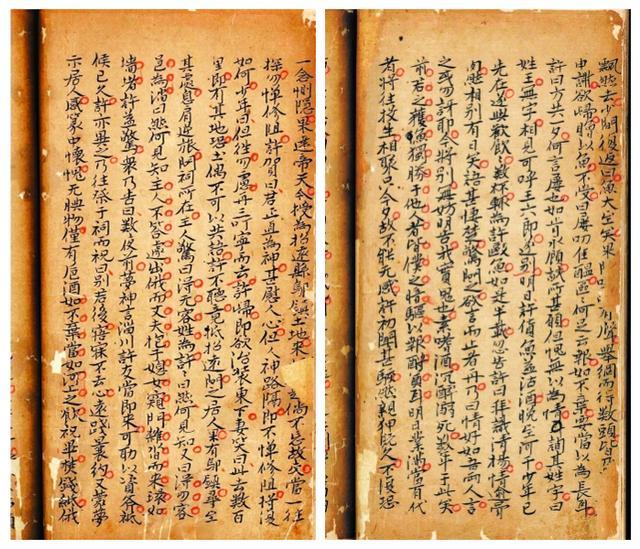 《聊斋志异》原稿寻回记高中湖亭2105v原稿图片