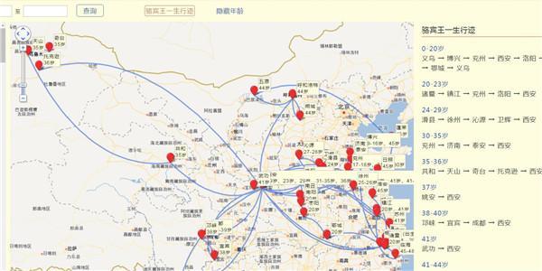 """""""唐宋文学编年地图""""上线,跟着李白杜甫苏轼去旅行"""