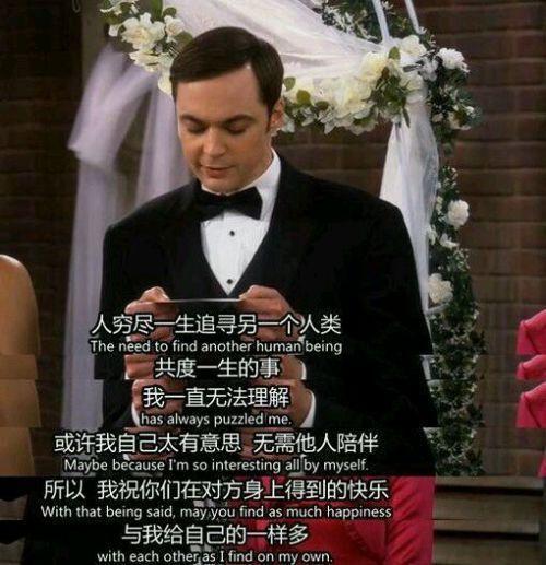 【文化观察 春节】传统家庭观念在瓦解?