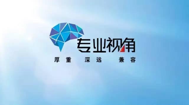 董郁玉:中国人为什么还要读《论法的精神》?
