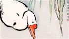 春江水暖鸭先知