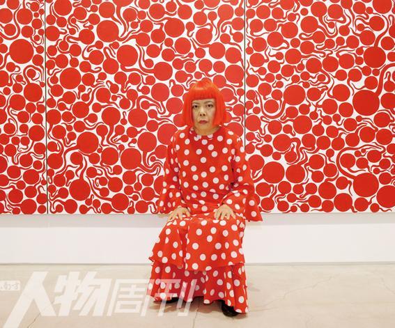 日本前卫艺术家草间弥生:艺术让我明白了生死与众生