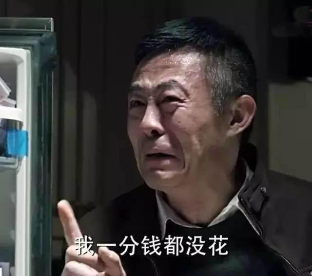 【禁区年谱】贪官形象在影视剧中的变迁