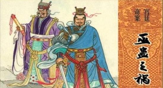 """""""巫术"""":古代皇权争夺战中的另类武器"""