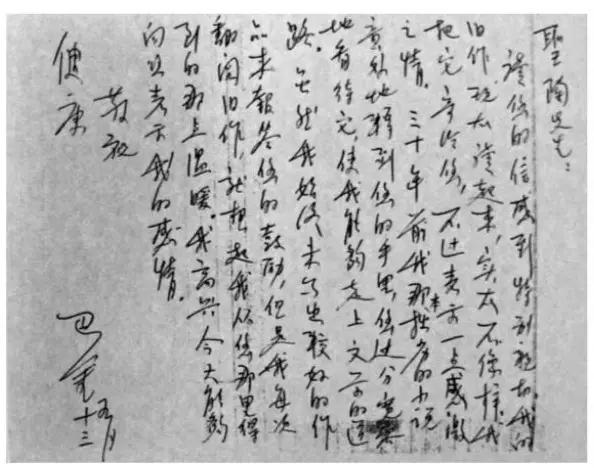 纪念日 | 吴泰昌:记叶圣陶与巴金二三事